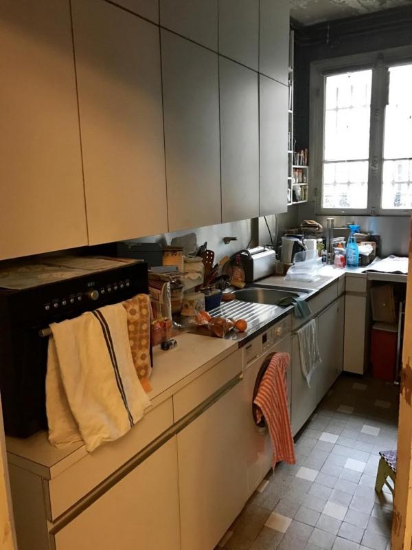 Sale apartment Paris 17ème 860000€ - Picture 8