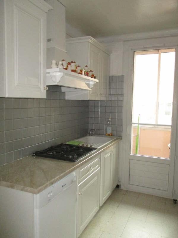 Sale apartment Nimes 106000€ - Picture 2