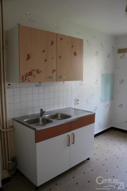 Location appartement Herouville st clair 500€ CC - Photo 3