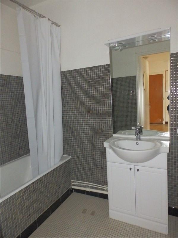 Vente appartement Moulins 65500€ - Photo 4