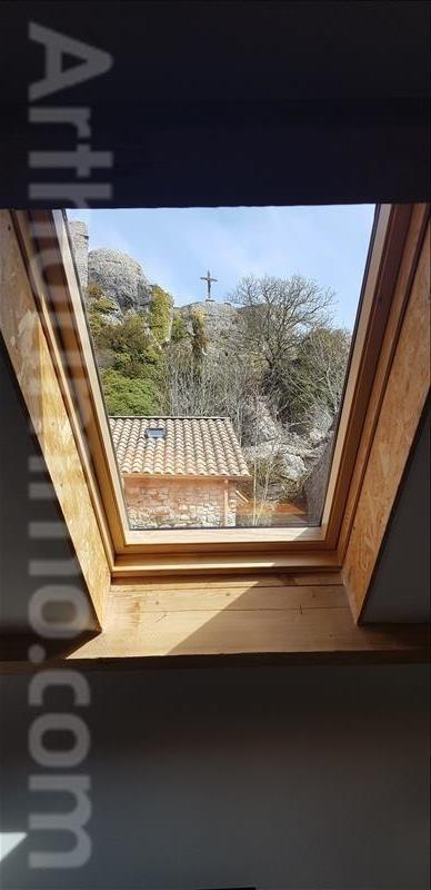 Sale house / villa Le caylar 70000€ - Picture 1