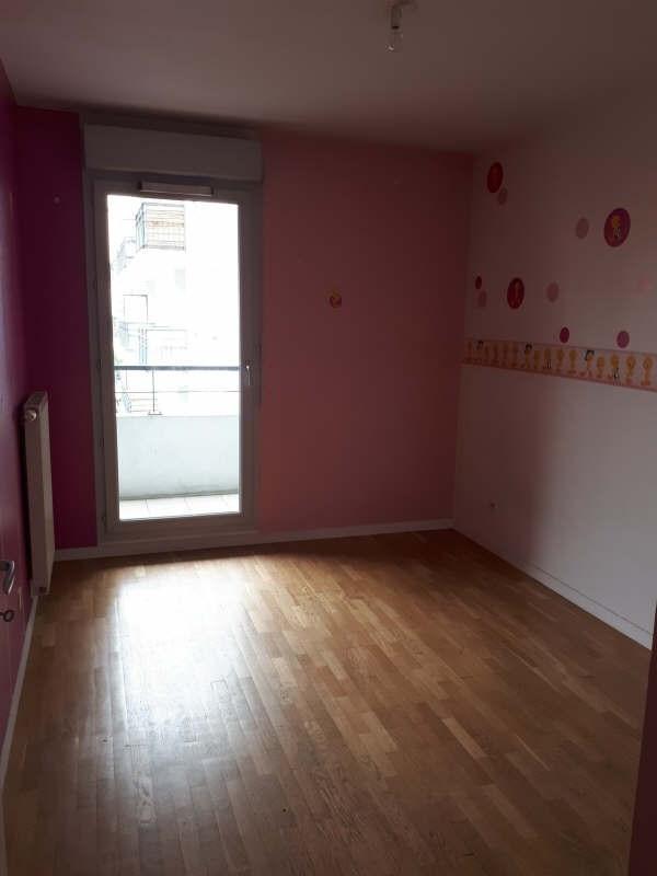 Sale apartment Villeurbanne 278250€ - Picture 6