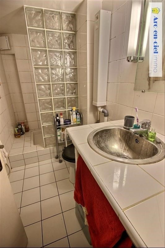 Vente appartement Paris 4ème 340 000€ - Photo 9