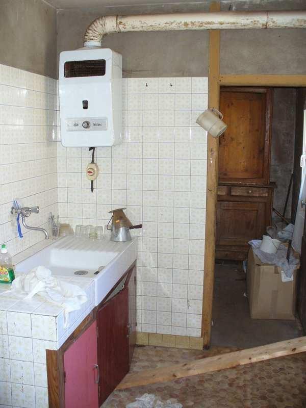 Vente maison / villa St jean de daye 64750€ - Photo 4