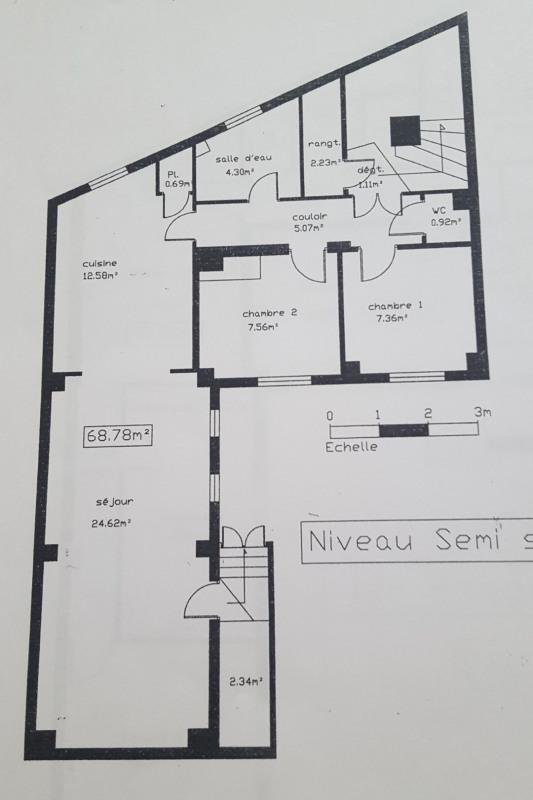 Vente immeuble Aubervilliers 740000€ - Photo 2