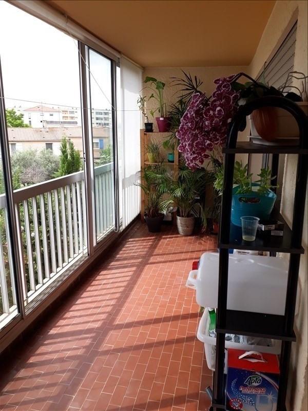 Vente appartement Lunel 150500€ - Photo 6