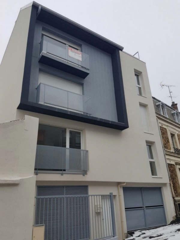 Sale apartment Noisy le sec 252000€ - Picture 1