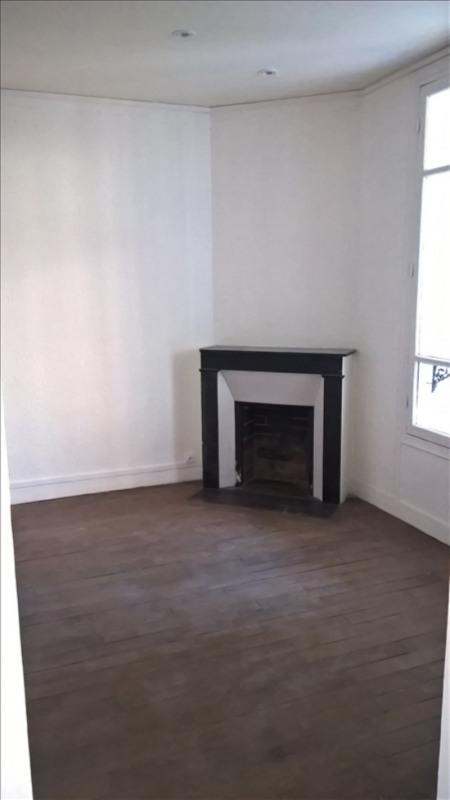 Vente appartement Neuilly plaisance 167500€ - Photo 4