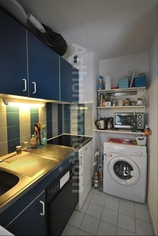 Vente appartement Frejus-plage 233000€ - Photo 5