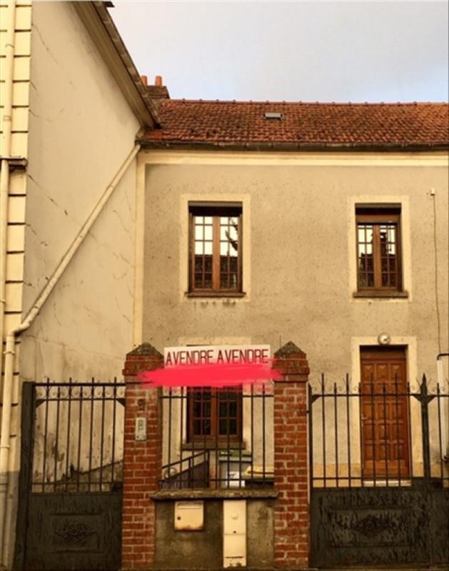 Vente maison / villa La ferte sous jouarre 147000€ - Photo 1