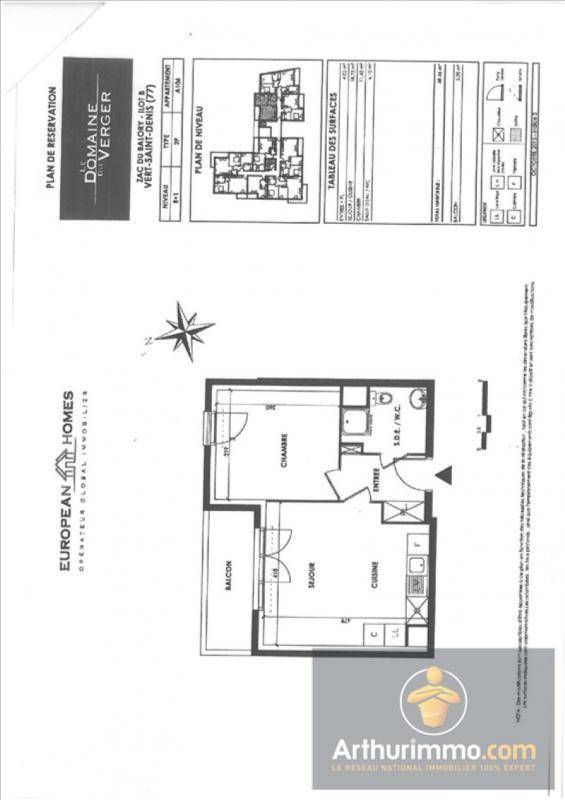 Location appartement Vert st denis 655€ CC - Photo 2