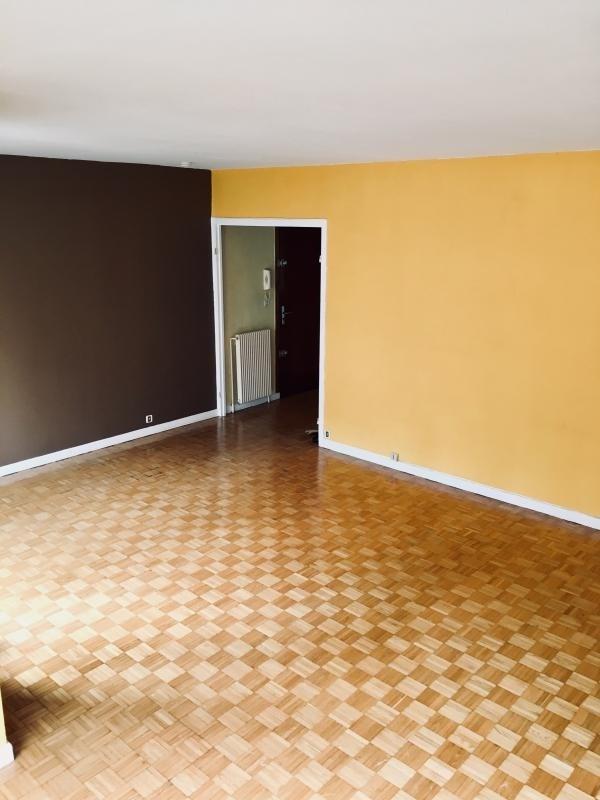Rental apartment Villeurbanne 786€ CC - Picture 1