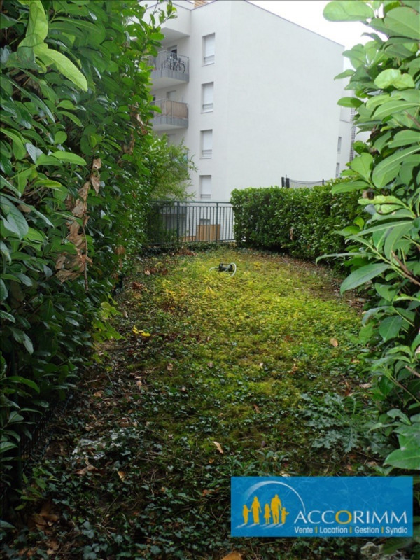 Продажa квартирa Villeurbanne 249000€ - Фото 2