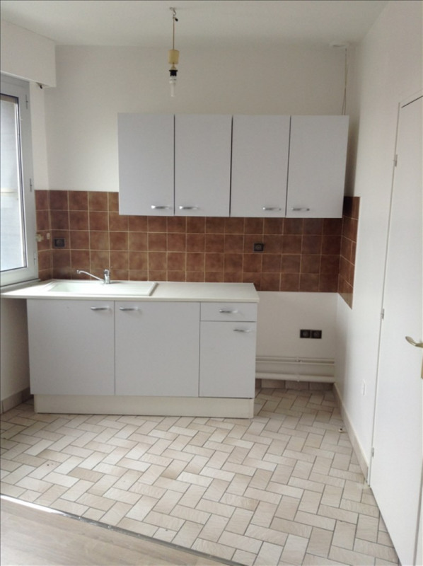 Location appartement St quentin 315€ CC - Photo 1