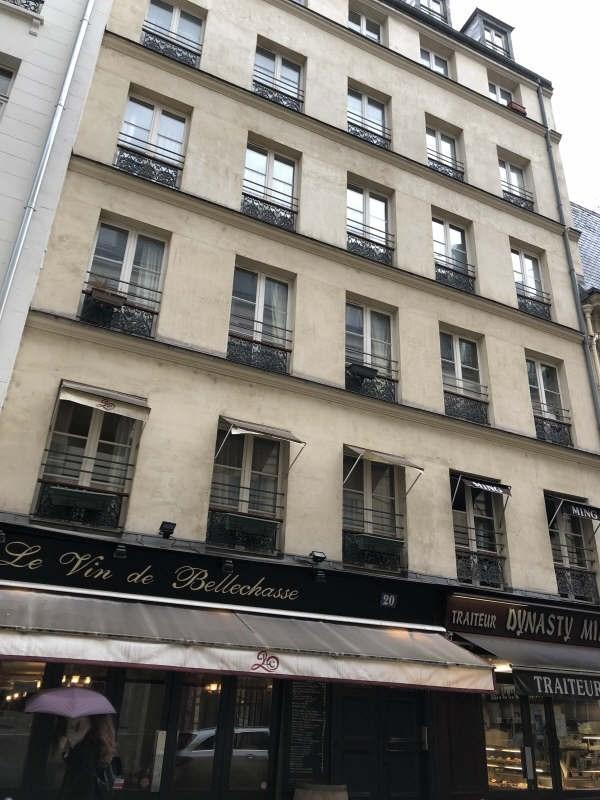 Location bureau Paris 7ème 950€ CC - Photo 8
