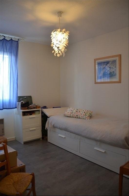 Vente appartement Toulouse 224000€ - Photo 3