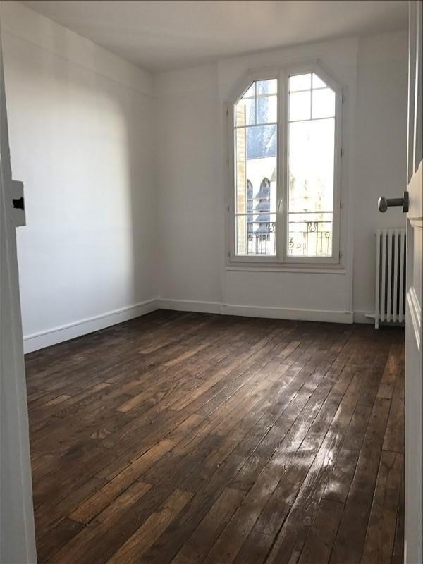 Vente appartement Gentilly 177000€ - Photo 1