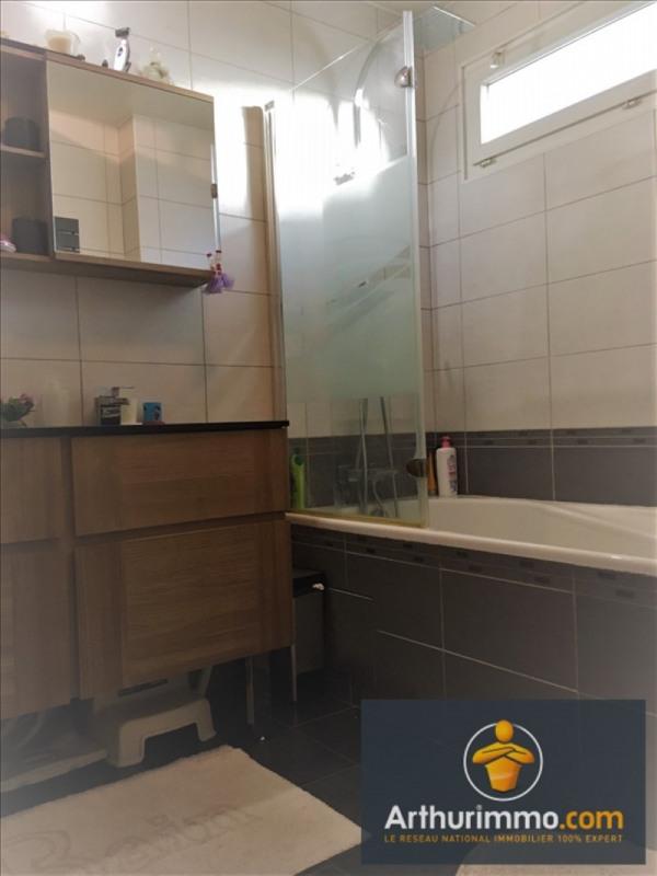 Sale apartment Clichy sous bois 145000€ - Picture 7