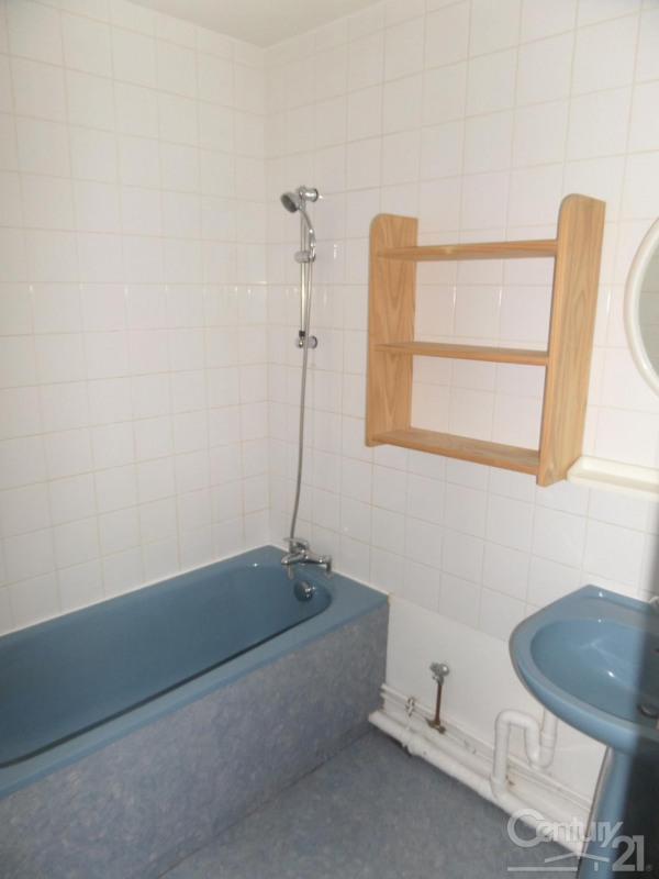 Affitto appartamento 14 468€ CC - Fotografia 5