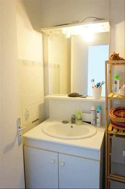 Rental apartment Marseille 5ème 559€ CC - Picture 7