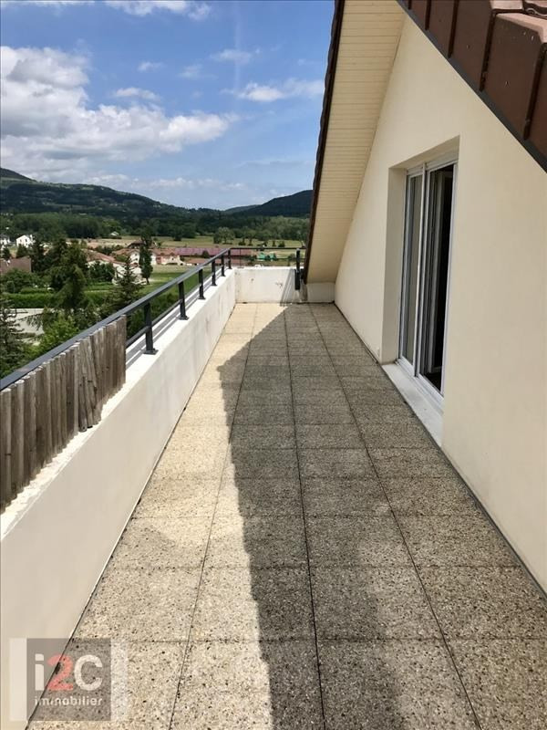 Vente appartement Cessy 305 000€ - Photo 1