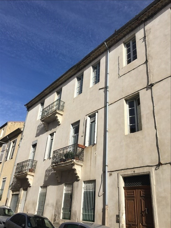 Rental apartment Nimes 681€ CC - Picture 8
