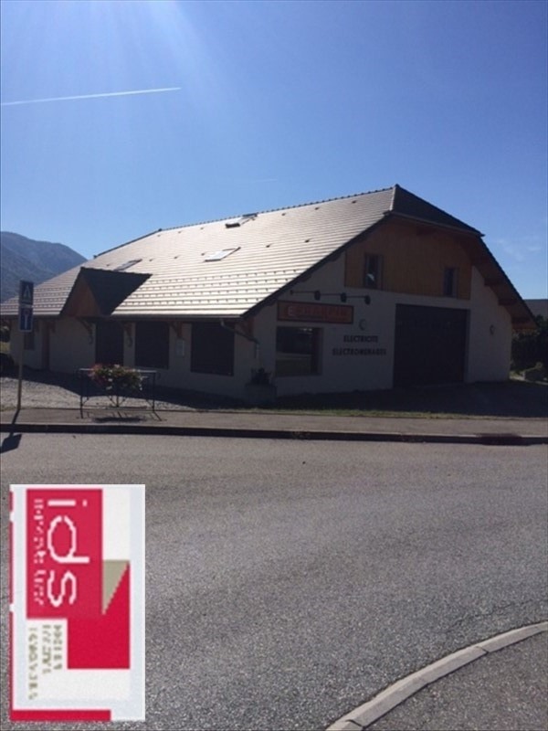 Vente local commercial Bourgneuf 315 000€ - Photo 1
