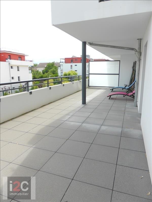 Alquiler  apartamento Ferney voltaire 1610€ CC - Fotografía 2