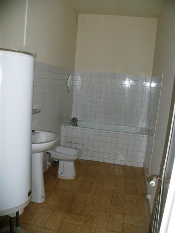 Vente appartement Perigueux 47000€ - Photo 5
