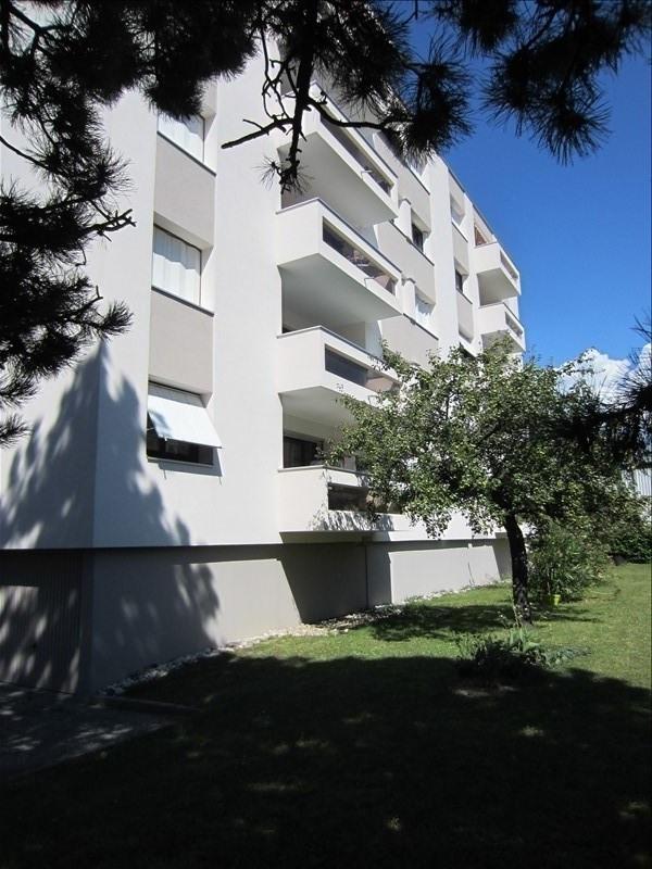 Vente appartement Seyssinet pariset 70000€ - Photo 1