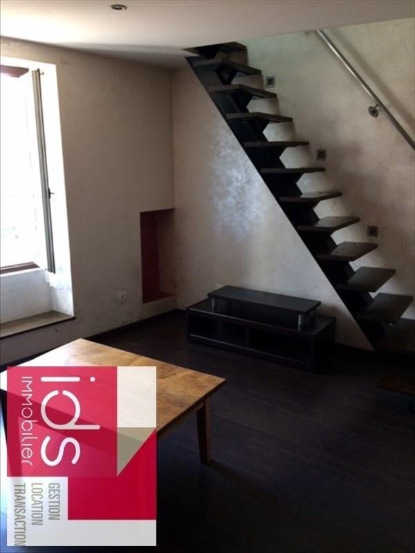 Vente maison / villa Montmelian 117000€ - Photo 4