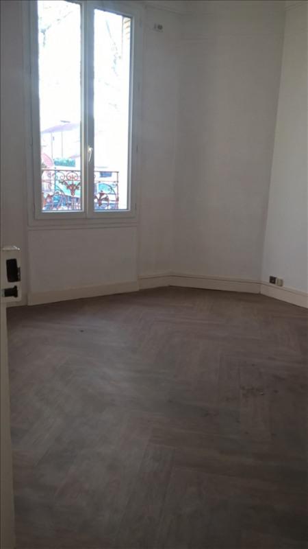 Vente appartement Neuilly plaisance 132500€ - Photo 1