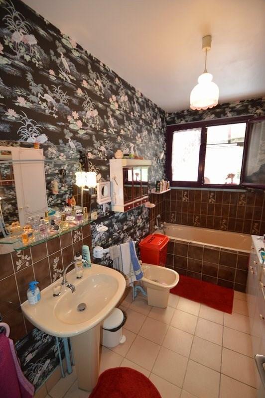 Vente maison / villa Cametours 245950€ - Photo 7