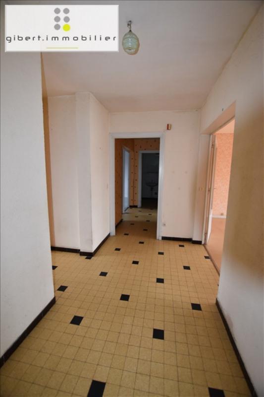 Vente appartement Aiguilhe 85900€ - Photo 4