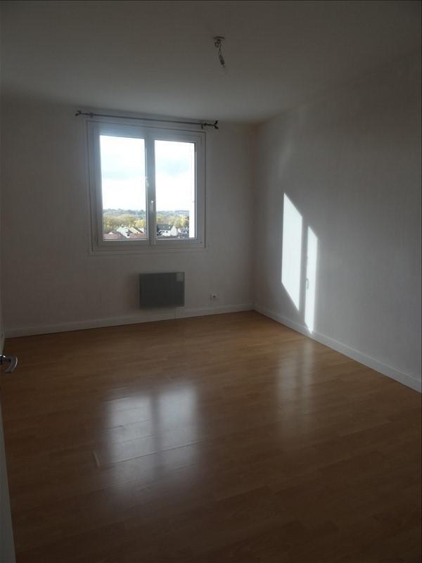 Vente appartement Moulins 74000€ - Photo 4
