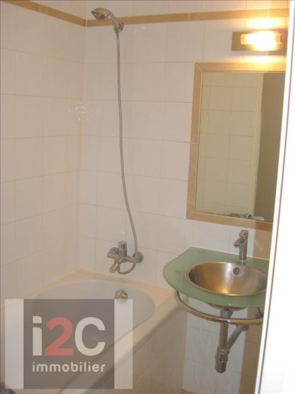 Location appartement Ferney voltaire 758€ CC - Photo 4