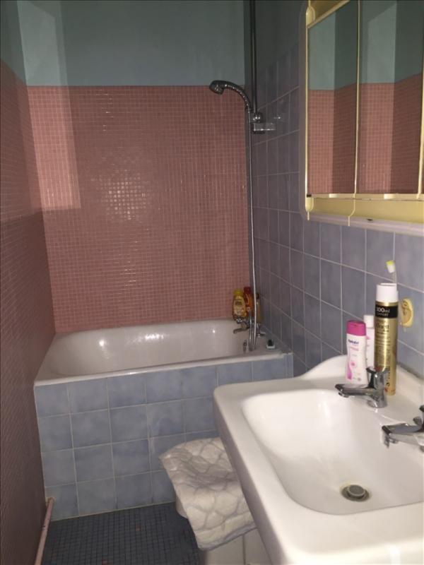 Vente maison / villa Vendome 81000€ - Photo 7