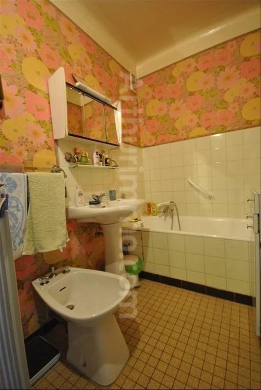 Sale apartment St raphael 128000€ - Picture 5
