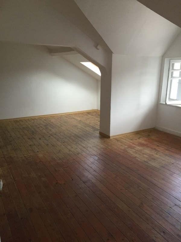 Vente maison / villa Limoges 249000€ - Photo 7