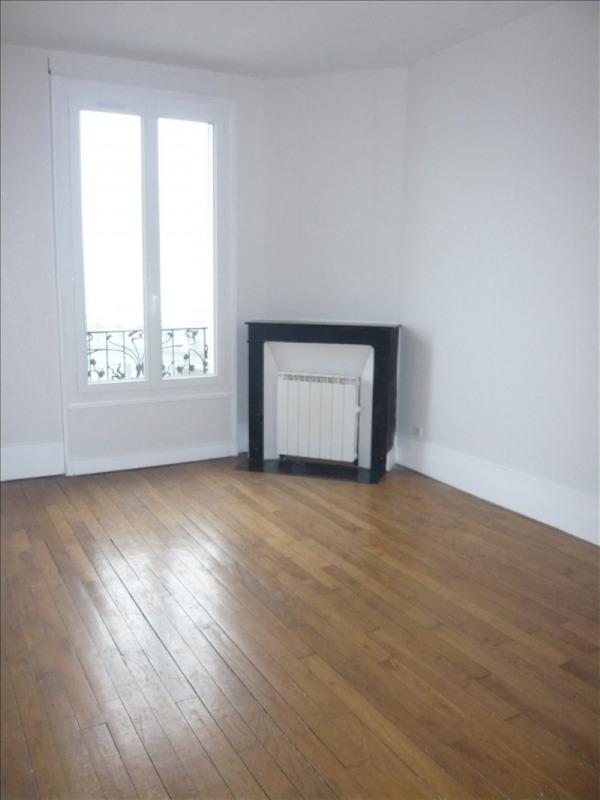 Vente appartement Gentilly 275000€ - Photo 3