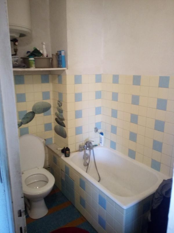 Locação apartamento Dardilly 458€ CC - Fotografia 2