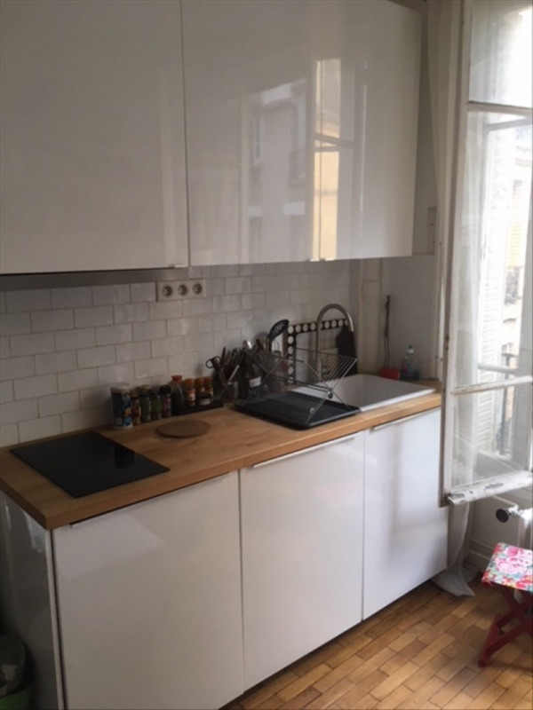 Sale apartment Paris 5ème 210 000€ - Picture 6