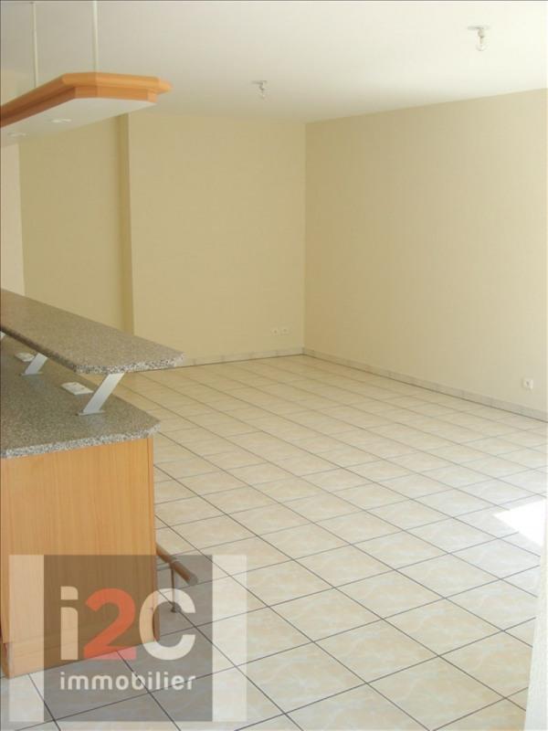 Location appartement Divonne les bains 1610€ CC - Photo 4
