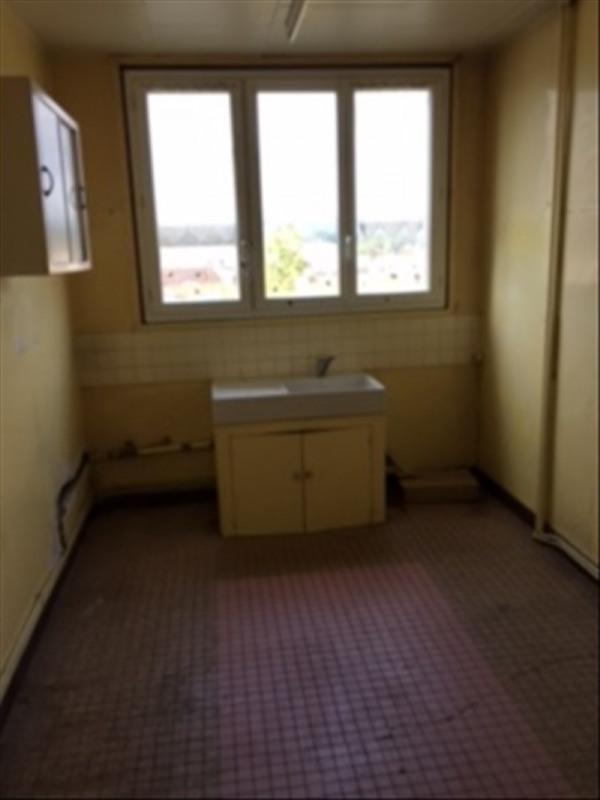 Sale apartment Soissons 46000€ - Picture 2