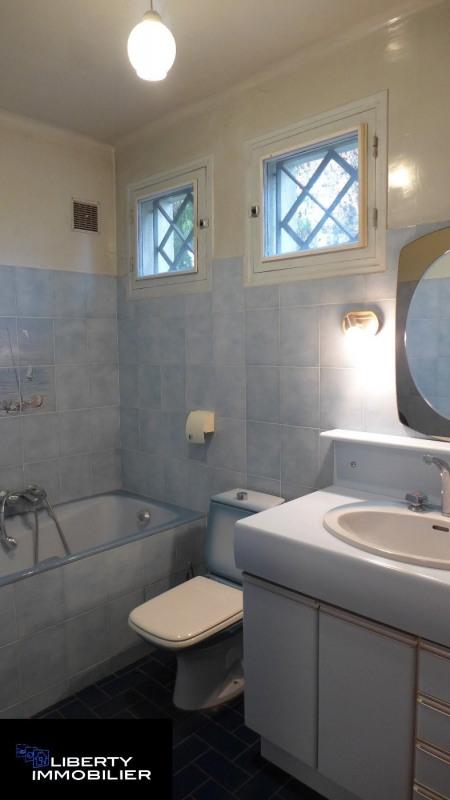 Vente maison / villa Trappes 318000€ - Photo 10