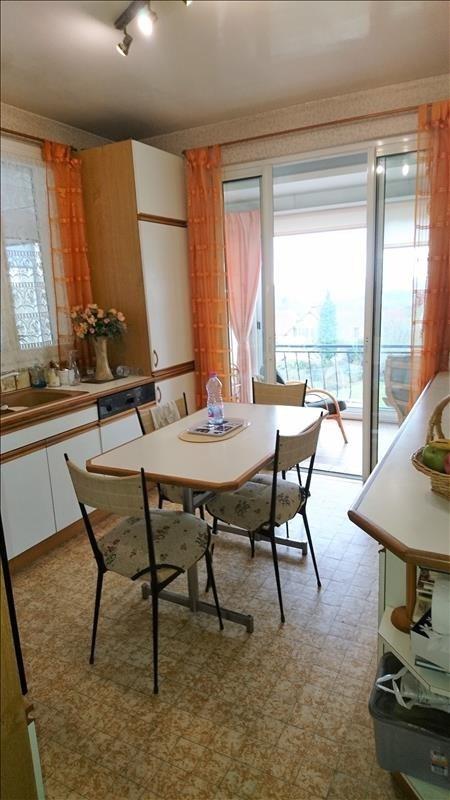 Vente maison / villa La ferte sous jouarre 281000€ - Photo 6