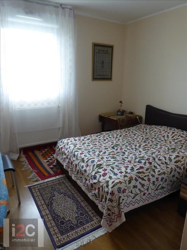 Venta  apartamento Ferney voltaire 485000€ - Fotografía 12