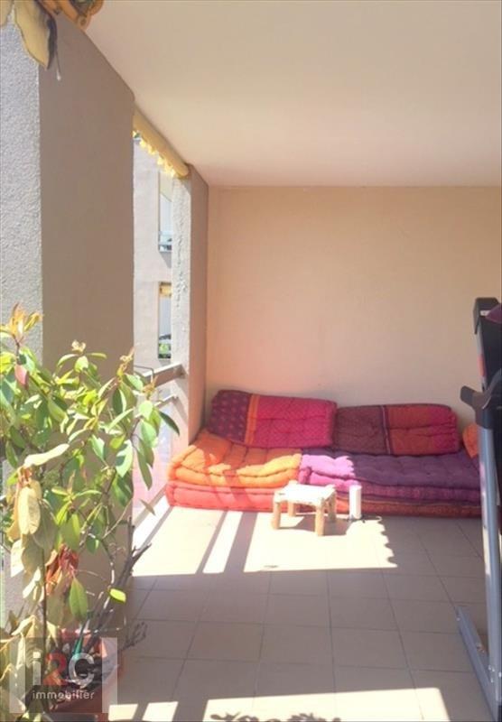 Vente appartement Ferney voltaire 470000€ - Photo 7