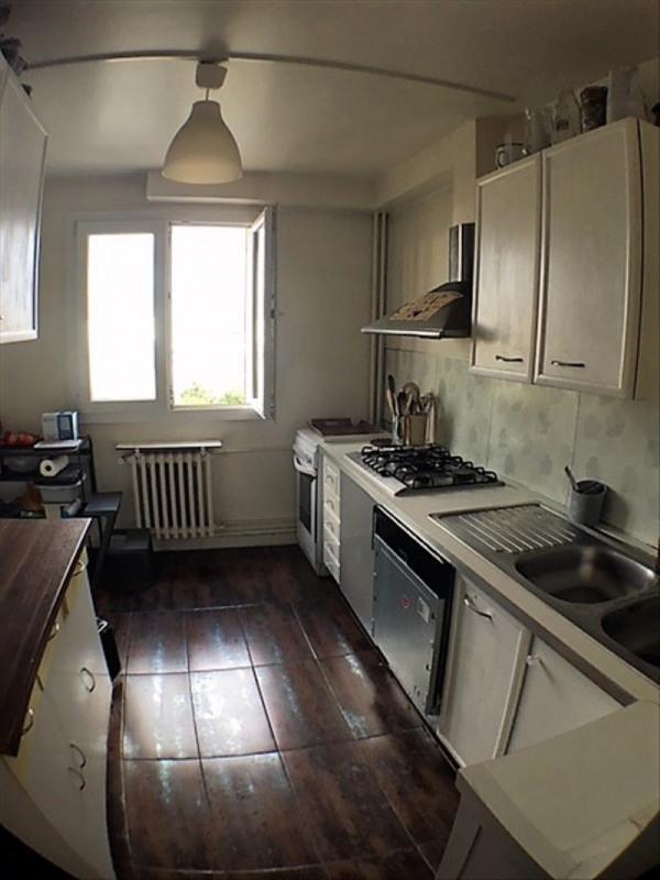 Vente appartement Romainville 274000€ - Photo 3