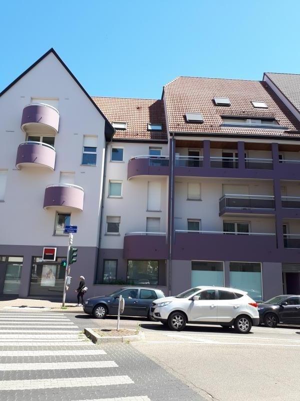 Rental apartment Strasbourg 990€ CC - Picture 15